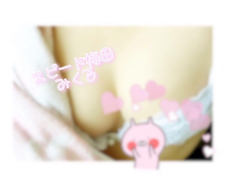 「みくる」10/30(10/30) 13:45   みくるの写メ・風俗動画