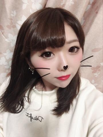 「きらら✩」10/30(10/30) 22:19 | きららの写メ・風俗動画