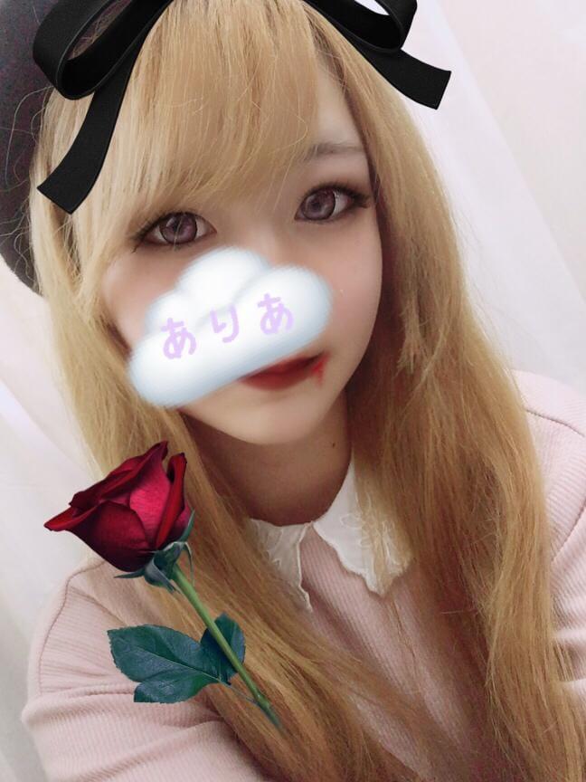 「出勤♡今日もありがとう♡」10/30(10/30) 23:14   アリアの写メ・風俗動画