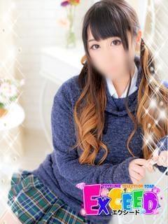 「出勤しました♪」10/31(10/31) 10:45 | 芹沢 由美の写メ・風俗動画