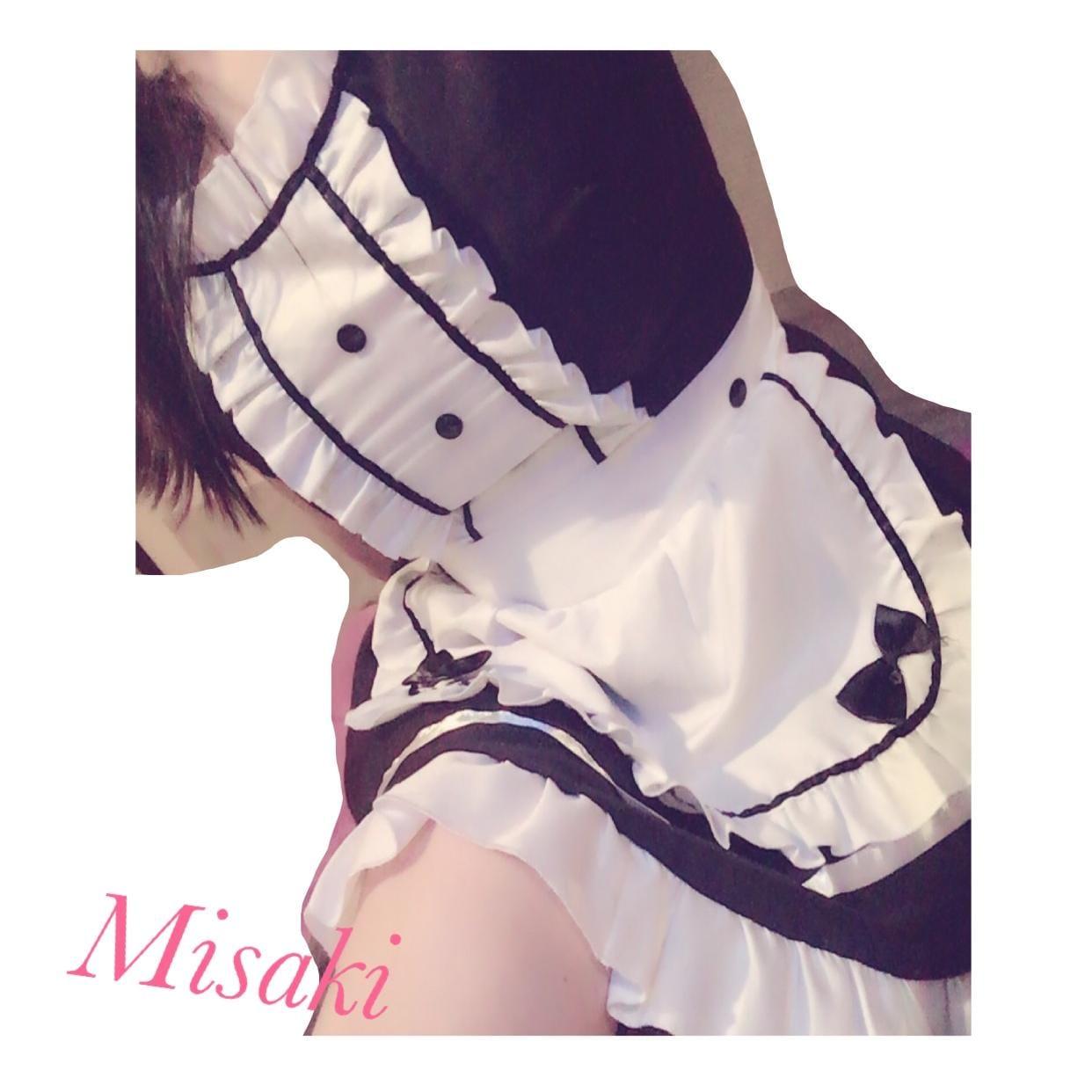 「こんにちは(* ॑꒳ ॑* )⋆*」10/31(10/31) 15:13 | みさきの写メ・風俗動画