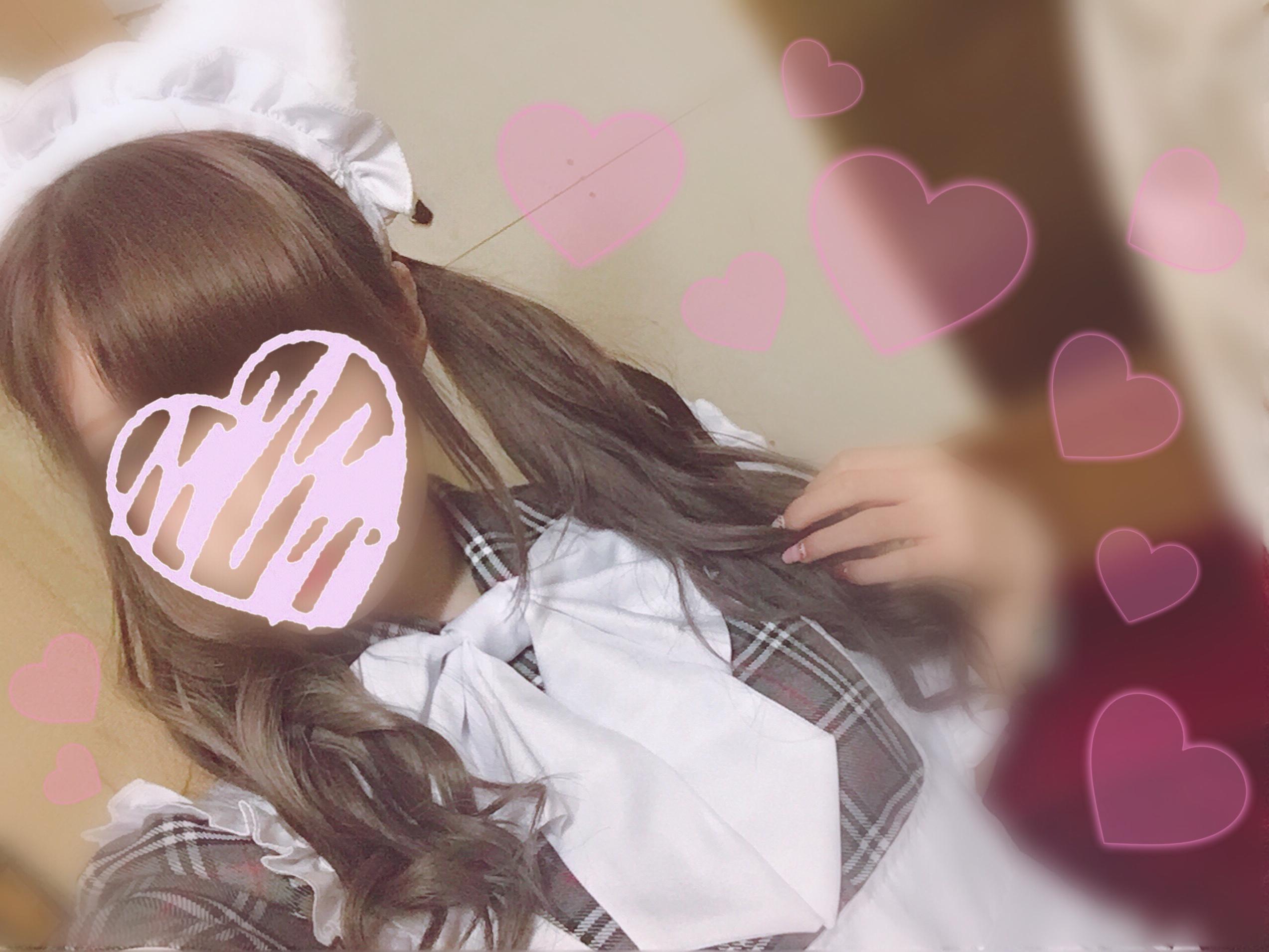 「至急です!!!」10/31(10/31) 17:04 | ありさの写メ・風俗動画