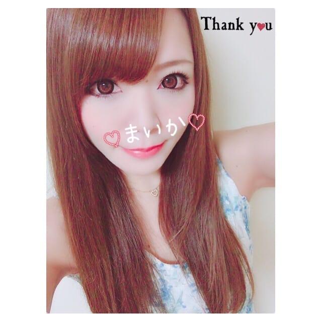 「♡10月LAST DAY♡」10/31(10/31) 17:51 | まいかの写メ・風俗動画