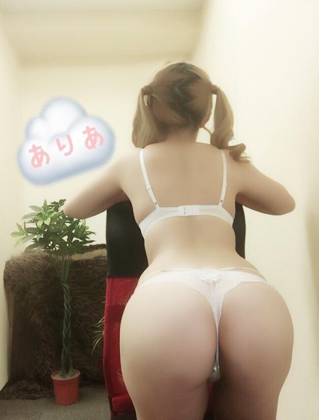 「出勤♡おしり♡」10/31(10/31) 19:49   アリアの写メ・風俗動画