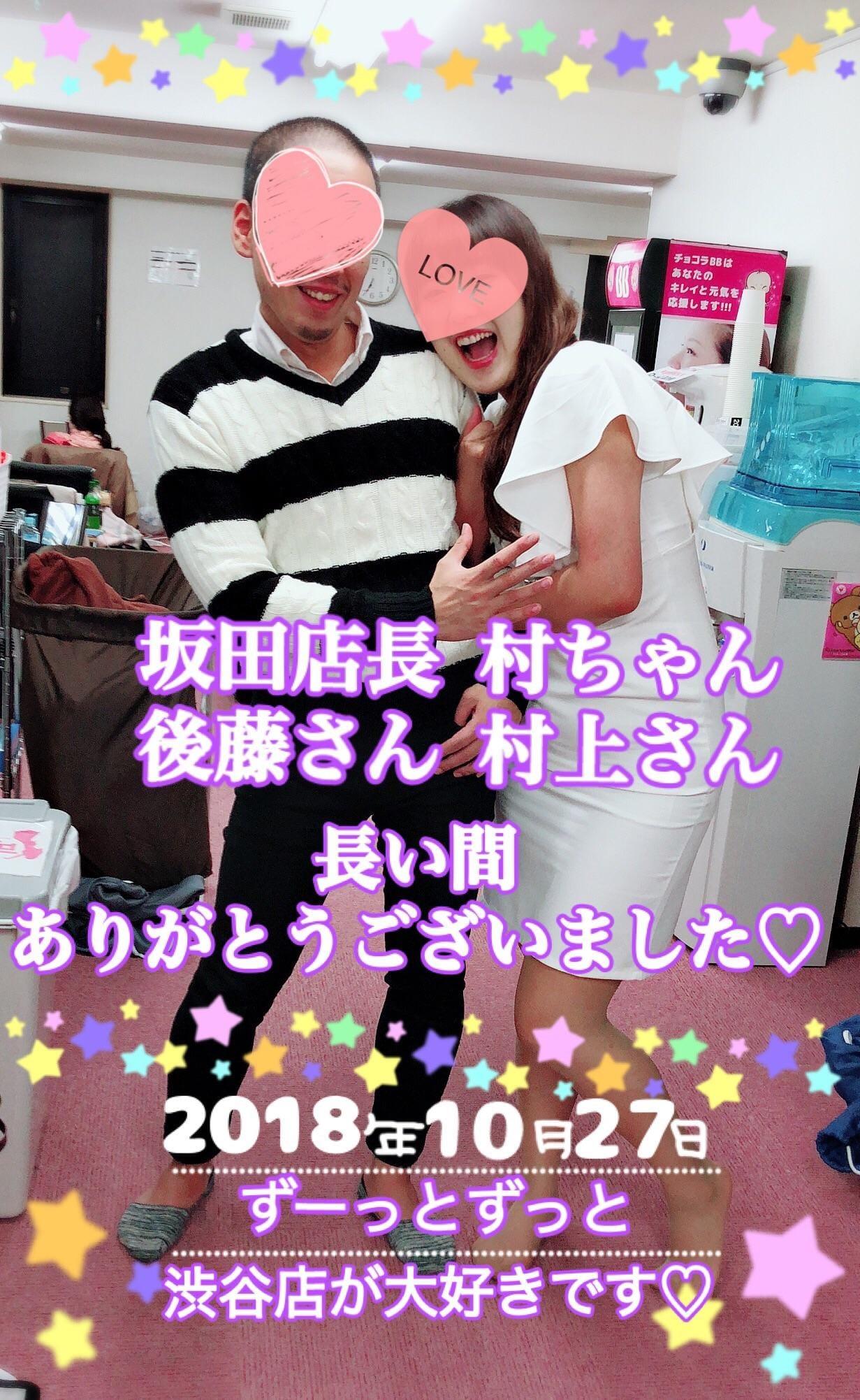 「?ずっと大好き 渋谷店?」10/31(10/31) 23:16 | ゆりあの写メ・風俗動画