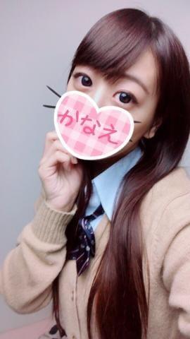 「出勤☆」11/01(11/01) 13:32 | かなえの写メ・風俗動画