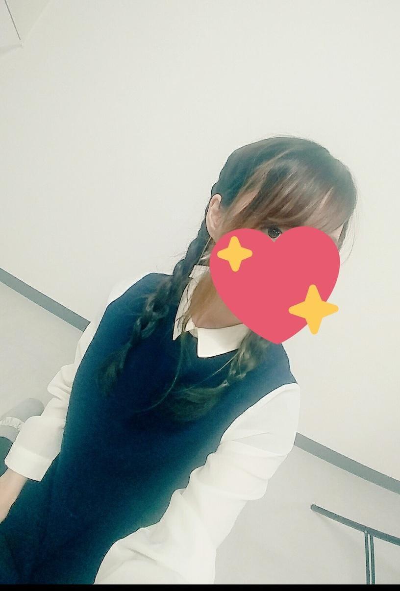「あきです」11/01(11/01) 17:31 | あきの写メ・風俗動画