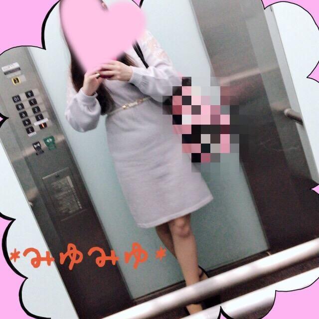「*お礼*」11/02(11/02) 05:04 | みゆみゆの写メ・風俗動画