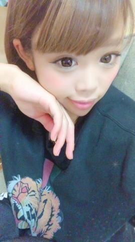 「2日!」11/02(11/02) 17:50 | あい☆ロリロリGカップ☆の写メ・風俗動画