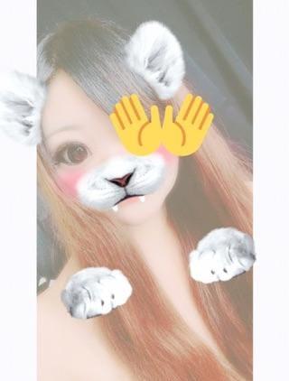 「おはよう」11/02(11/02) 19:10 | ★ゆあ★の写メ・風俗動画
