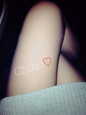 「ありがとう♪」11/03(11/03) 00:33 | チホの写メ・風俗動画