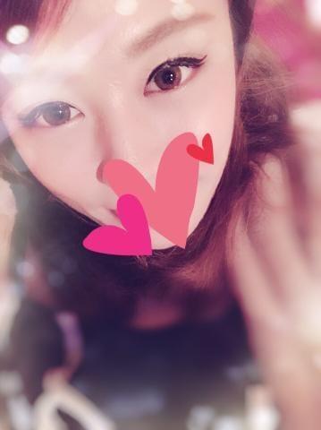 「お礼♡」11/03(11/03) 04:59   さりなの写メ・風俗動画