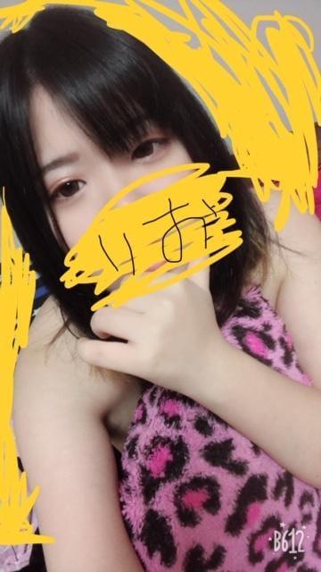 「りおです」11/03(11/03) 10:44 | りおの写メ・風俗動画