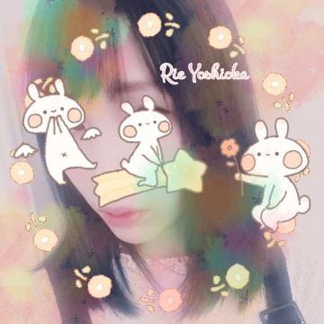 「お久しぶりです❤」11/03(11/03) 15:04 | 吉岡りえの写メ・風俗動画