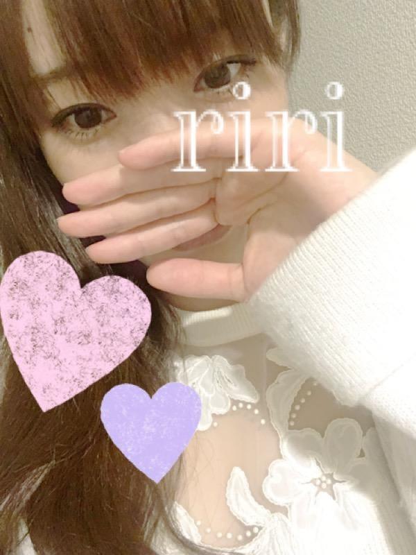 「出勤?」11/03(11/03) 17:35 | りりの写メ・風俗動画