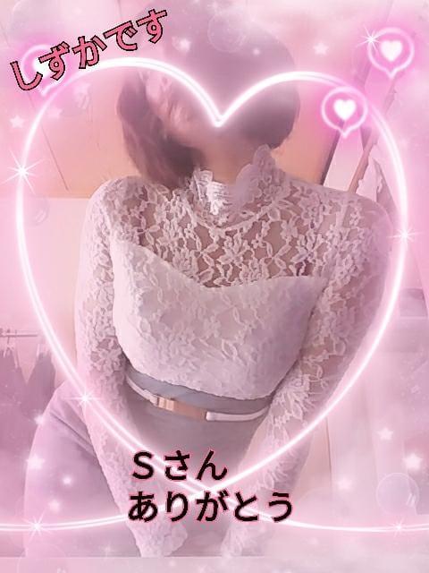 「先程は ありがとうございました」11/03(11/03) 21:52   シズカの写メ・風俗動画