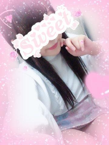「ありがとう♡」11/03(11/03) 23:16 | りんの写メ・風俗動画