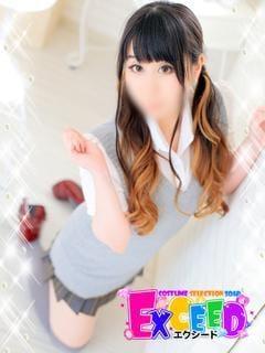 「出勤しました♪」11/04(11/04) 12:15 | 芹沢 由美の写メ・風俗動画