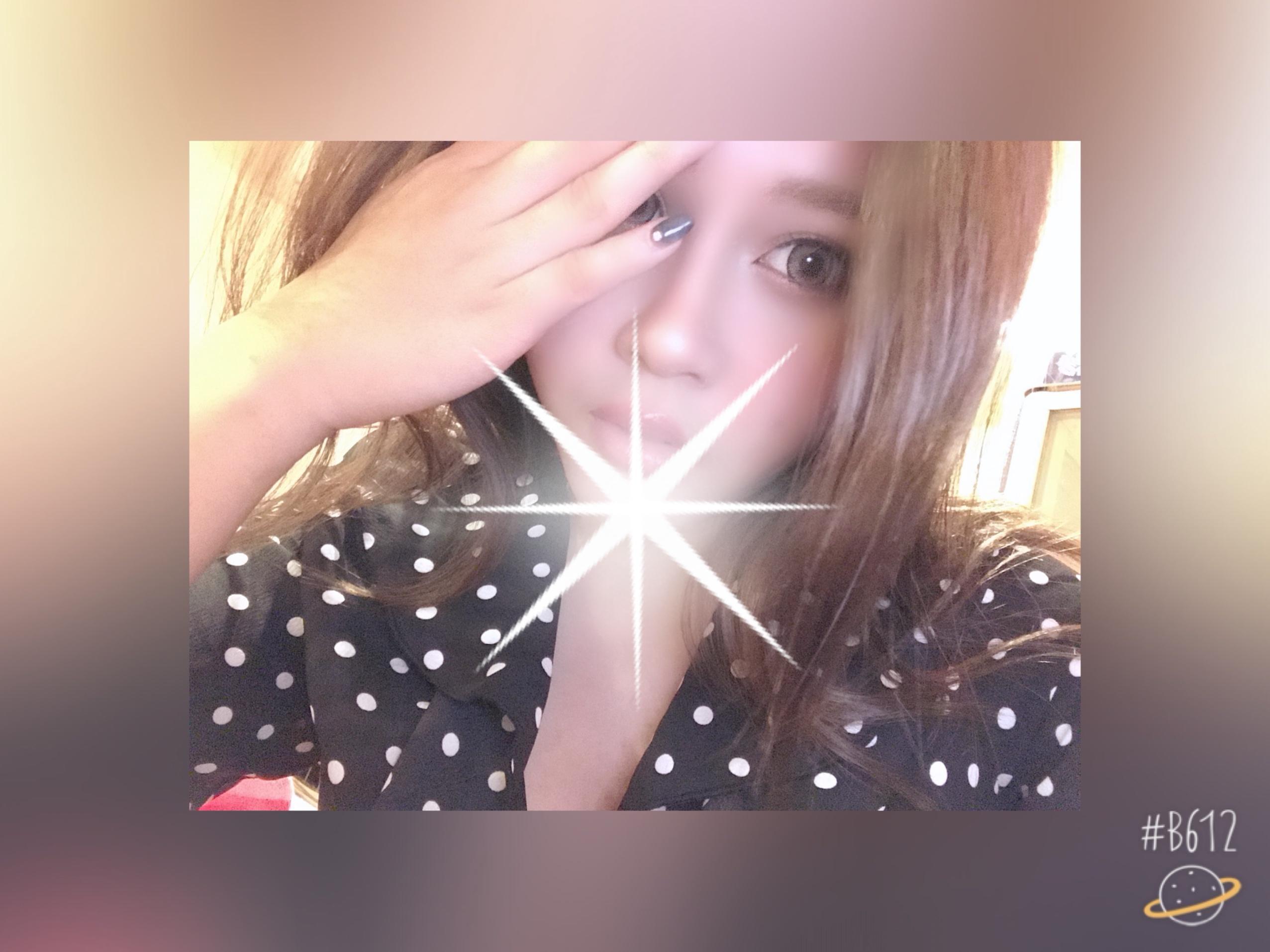 「こんばんは♡」11/04(11/04) 18:00   スズ ☆x2の写メ・風俗動画