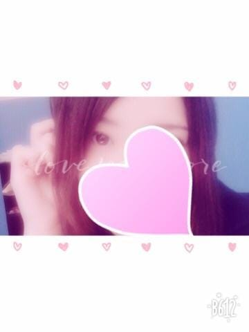 「こんばんは」11/04(11/04) 18:03 | ユズキの写メ・風俗動画