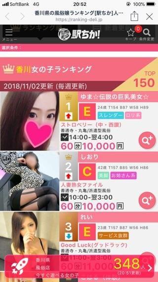「びっくらこいた」11/04(11/04) 21:08 | ゆま☆伝説の巨乳美女☆の写メ・風俗動画