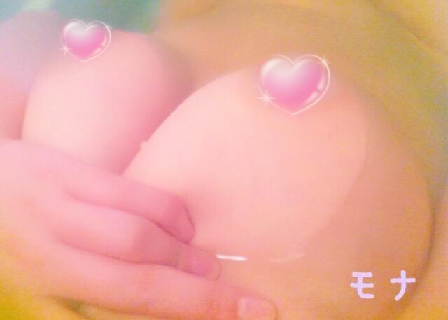 「こんにちわ」11/04(11/04) 22:27 | もなの写メ・風俗動画