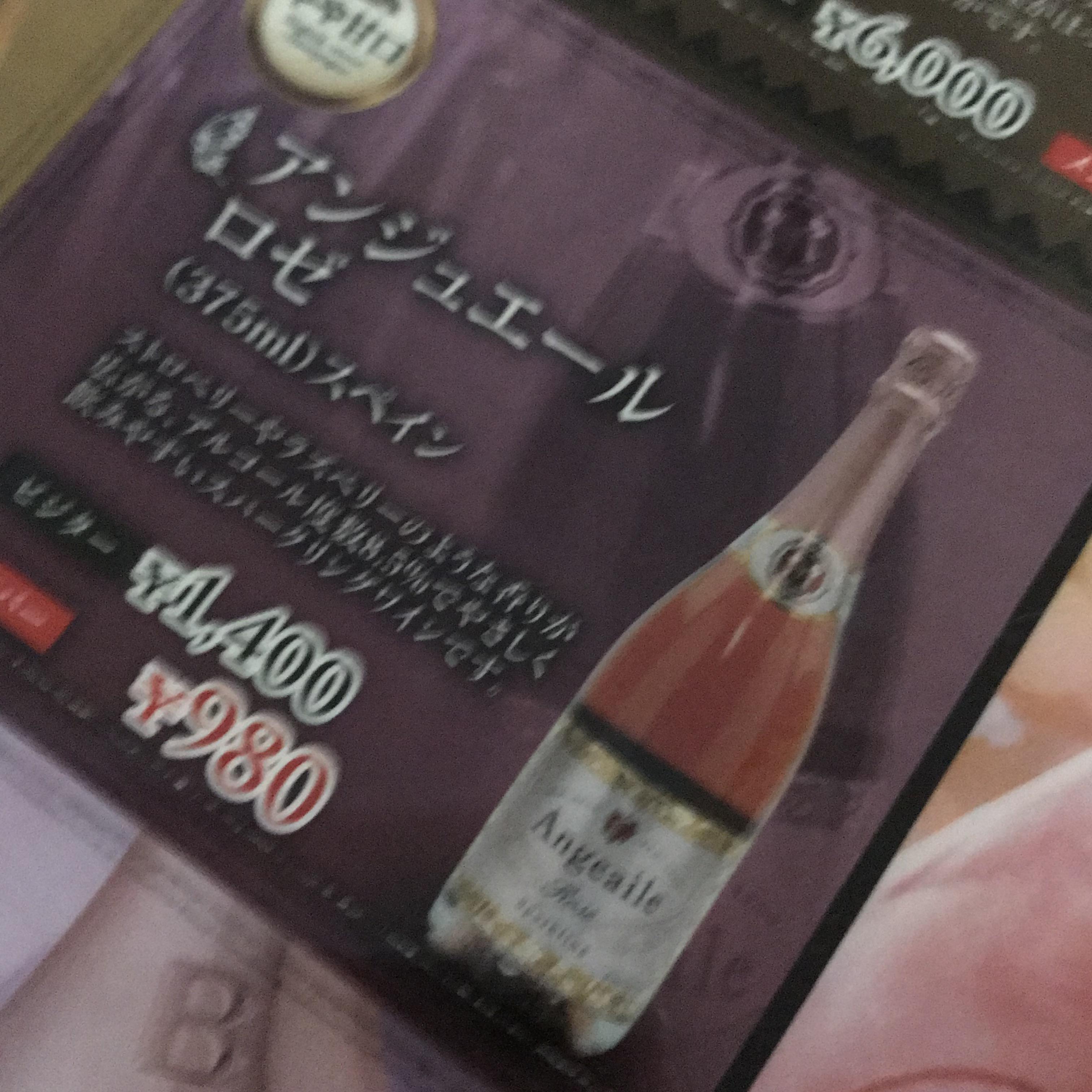 「ありがと」11/05(11/05) 00:09 | おっぱいギャル☆あいな☆の写メ・風俗動画