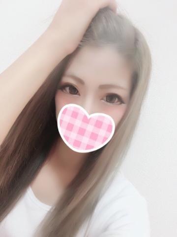 「おはよーーーー」11/05(11/05) 13:51 | 七瀬 悠里の写メ・風俗動画