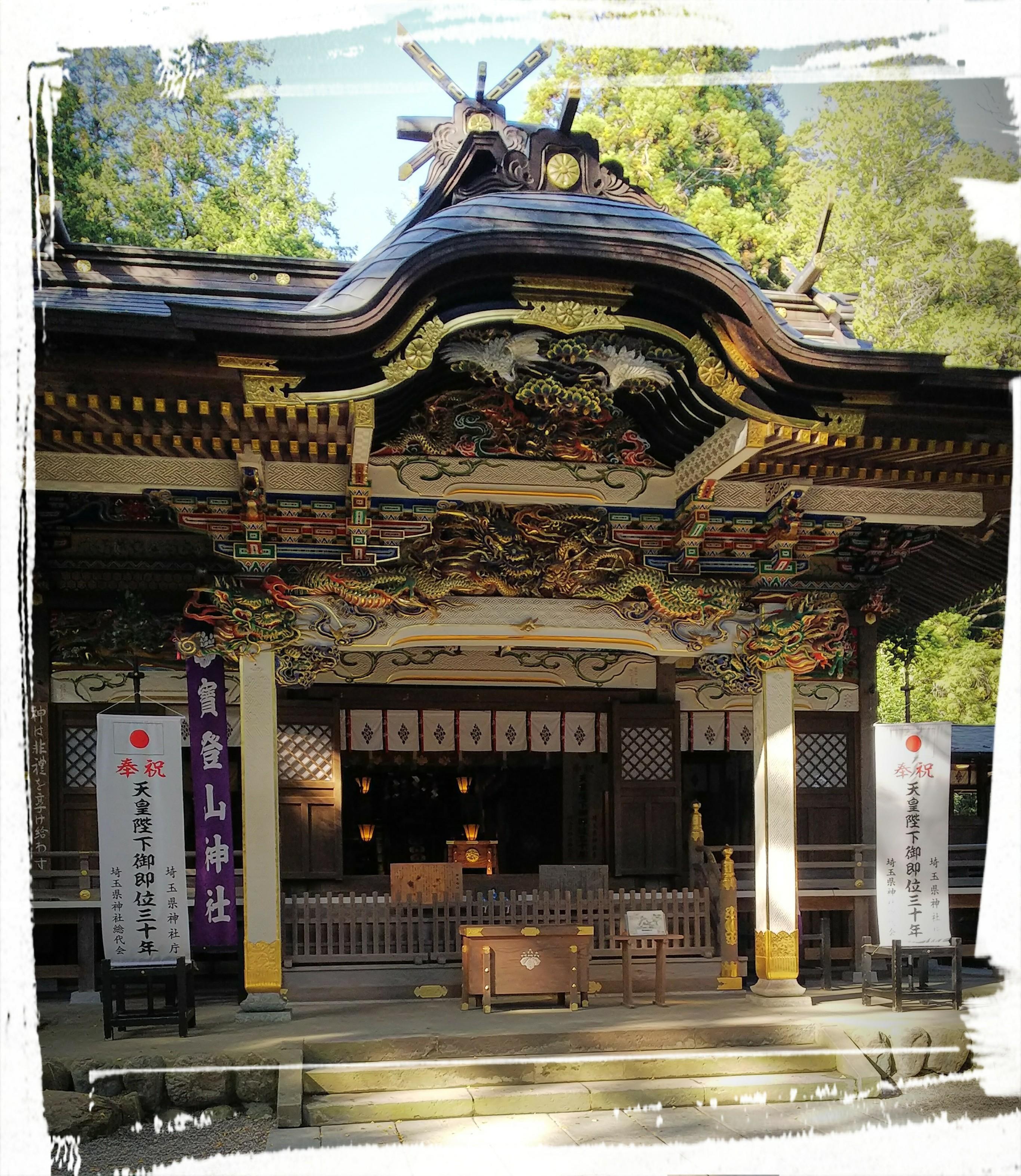 「寳登山神社  ~秩父・長瀞~」11/06(11/06) 00:00 | あいの写メ・風俗動画