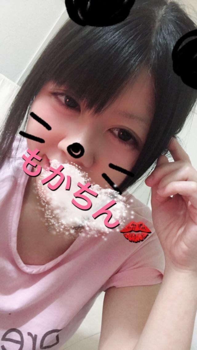 「まったり休日」11/06(11/06) 15:01 | もかの写メ・風俗動画