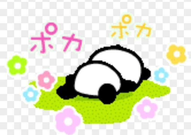 「ありがとうございました♪」11/06(11/06) 18:12 | ちかの写メ・風俗動画
