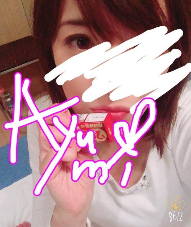 「★あゆみ★久しぶり」11/06(11/06) 20:56 | 佐藤アユミの写メ・風俗動画
