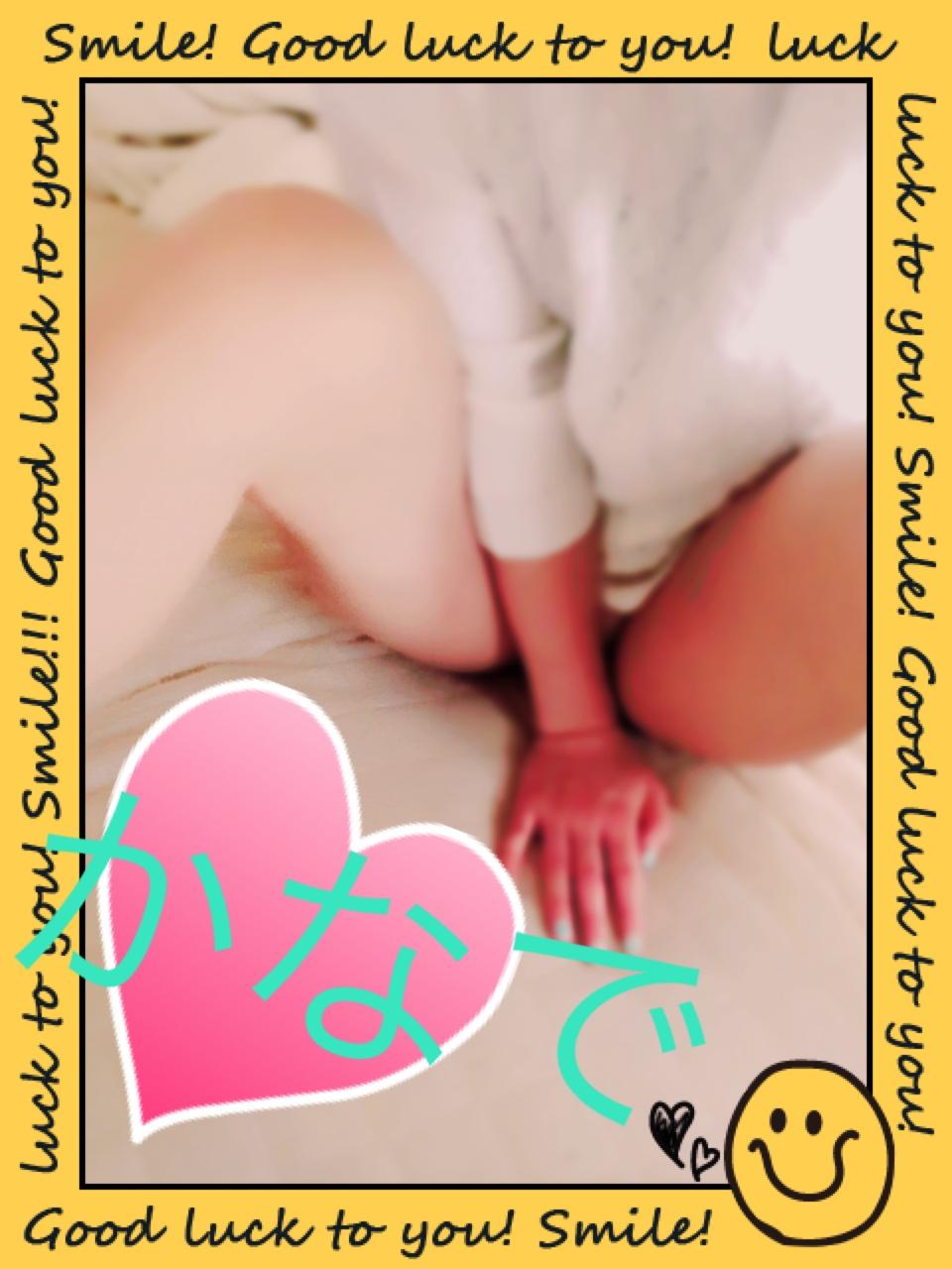 「Thank You」02/16(02/16) 23:07 | かなでの写メ・風俗動画
