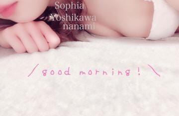 「朝から」11/07(11/07) 10:31 | 吉川七海-Gold-の写メ・風俗動画