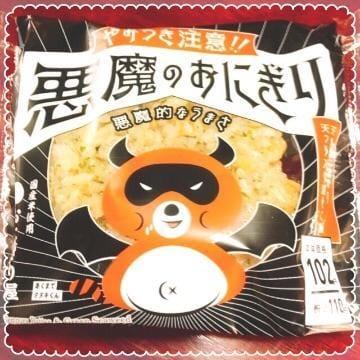 「悪魔のおにぎり?」11/07(11/07) 10:53 | 里沙子(りさこ)の写メ・風俗動画