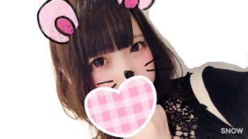 「こんばんは!」11/07(11/07) 17:20 | ゆらの写メ・風俗動画