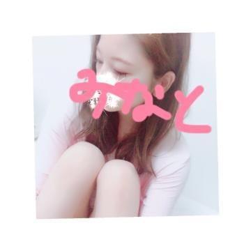 「昨日のお礼です。」11/07(11/07) 18:16   みなとの写メ・風俗動画