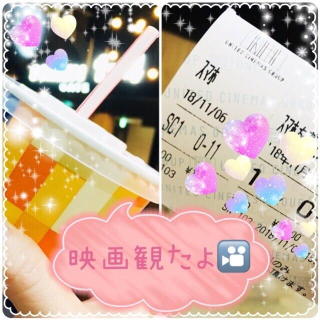 「♡おひとり様デビューは…♡」11/07(11/07) 18:37 | まいかの写メ・風俗動画