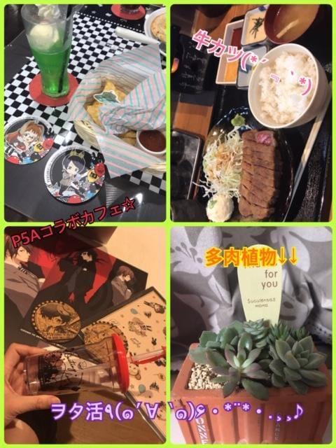 「次回出勤のお知らせ☆つかさんぽ」11/07(11/07) 19:18   つかさの写メ・風俗動画