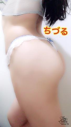 「ありがとうございます?」11/07(11/07) 22:25   ちづるの写メ・風俗動画