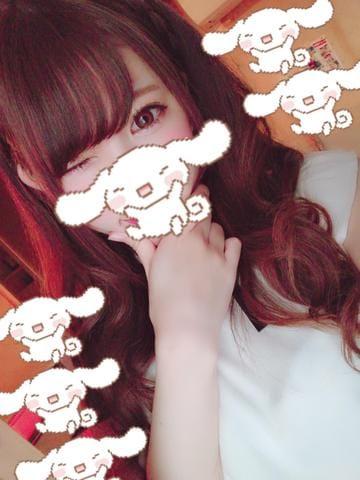 「きたく✩」11/08(11/08) 17:01   神代あろまの写メ・風俗動画