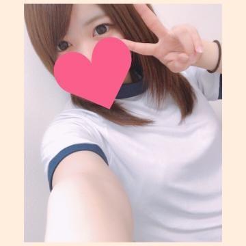 「明日12時から☆」11/08(11/08) 19:28 | るるの写メ・風俗動画