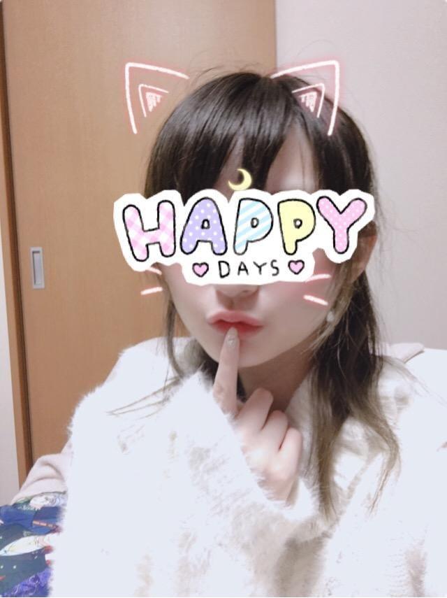 「☾·̩͙」11/09(11/09) 01:17 | ここねの写メ・風俗動画