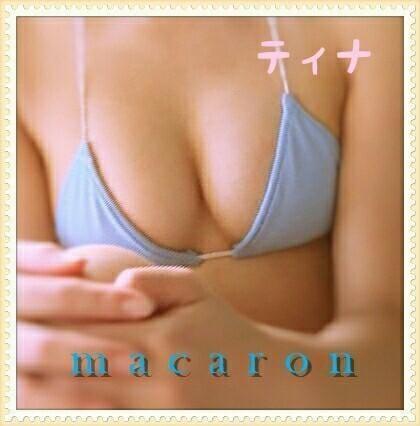 「お兄様、待ってます☆」11/09(11/09) 10:09   ティナの写メ・風俗動画