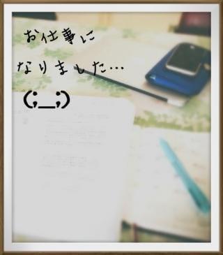 「今日も…」11/09(11/09) 11:13 | 杉原 ともの写メ・風俗動画