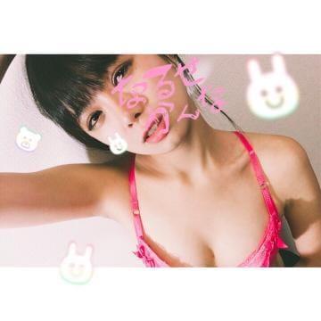 「水曜日」11/09(11/09) 13:00   成瀬かんなの写メ・風俗動画