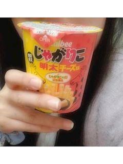 「美味〜?」11/09(11/09) 13:47 | アイカの写メ・風俗動画