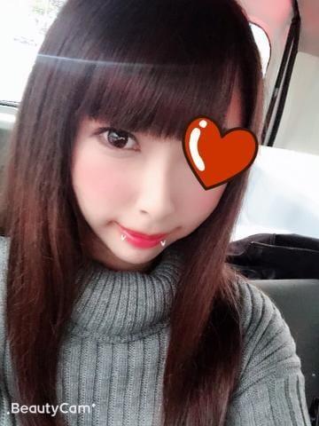 「向かってます?」11/09(11/09) 16:35 | 舞姫/まいひめの写メ・風俗動画
