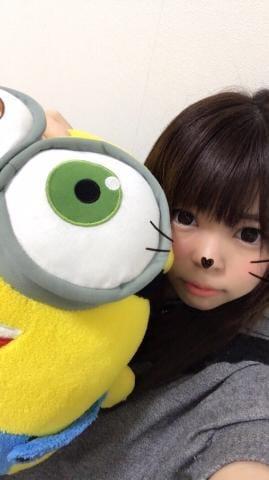「明日☆」11/09(11/09) 17:36 | るるの写メ・風俗動画