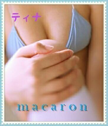 「お~わ~りっ☆」11/09(11/09) 19:07   ティナの写メ・風俗動画